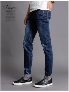 Bán buôn quần jean nam ống côn giá rẻ 1318160