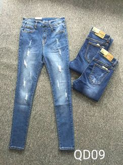 Bỏ sỉ Quần Jean dài nữ lưng cao 1 nút QD09