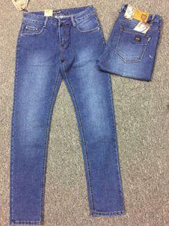 Quần jean nam Size Đại 1221