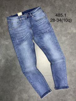 Quần jean dài nam 485.1