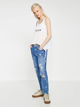 Quần jean dài rách nữ Zara 371