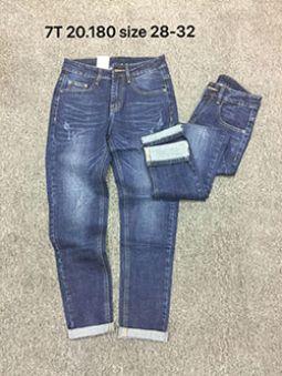 Quần jean nam ống côn 20.180