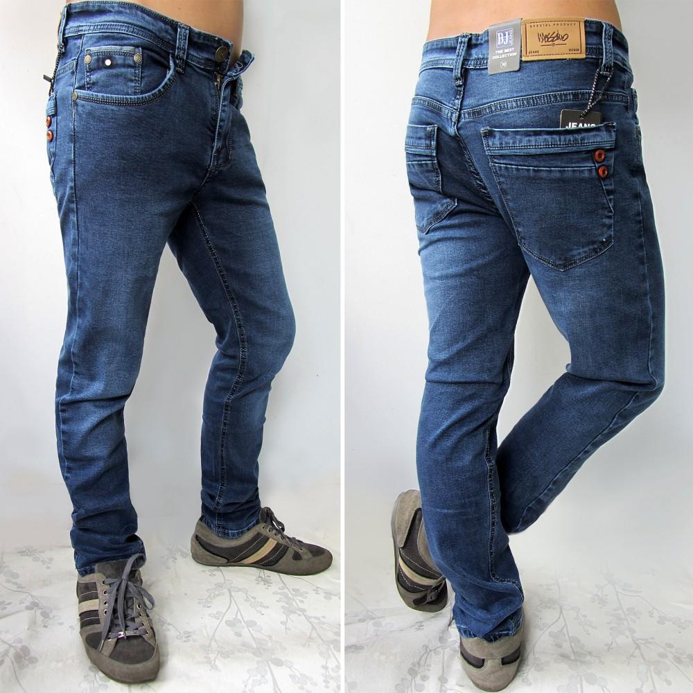 Quần jean nam đẹp phong cách mạnh mẽ bụi bặm cho các chàng trai - 2