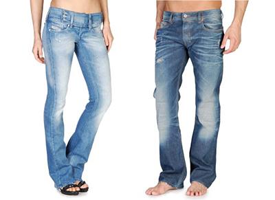 Đặc điểm của các kiểu dáng jeans - 1