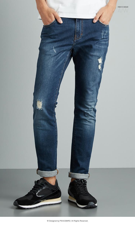 Những sự thật thú vị về quần jean không phải ai cũng biết - 4
