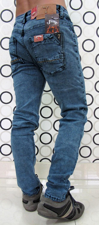 Bỏ sỉ Quần jean nam skinny 270 - V180