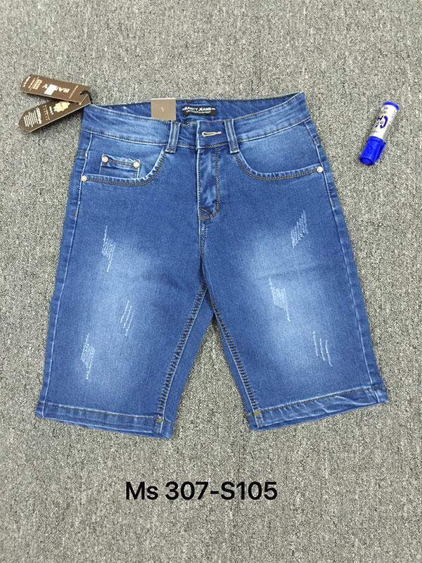 Bán sỉ quần short Jean MS307-S105