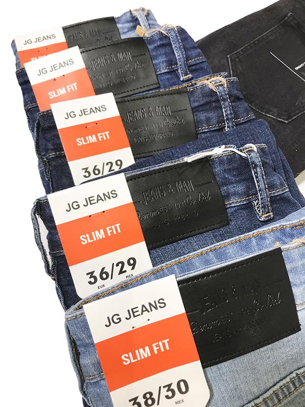 Quần jean dài #665